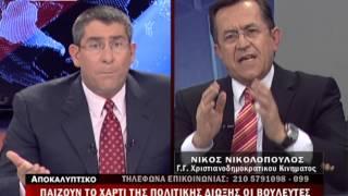 Ο Νίκος Νικολόπουλος για το κατηγορητήριο Κασιδιάρη