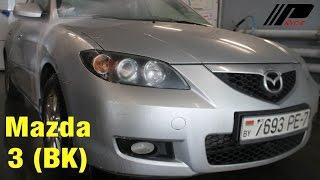 Тест Драйв Mazda 3 (BK) 2008 Матрешка