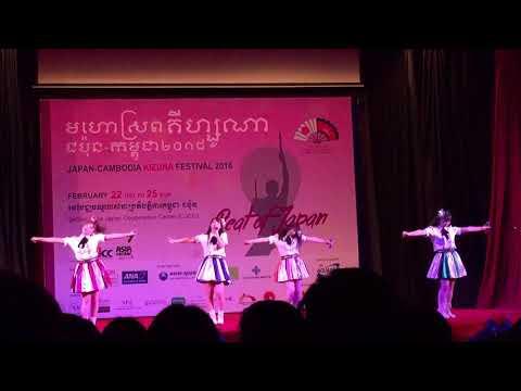 Japan dance beautiful girl at IFL school