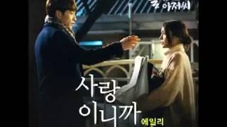 (SUBTHAI/KARAOKE)Ailee - Because It