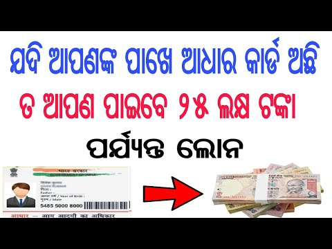 Capitec online payday loans image 10