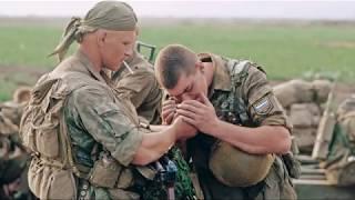 ДДТ – Разговор на войне (Господь нас уважает)