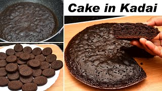 Cake in Kadai/ Cake Without Oven/ Christmas Cake Recipe/ Biscuit Cake recipe