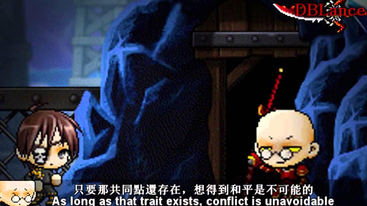 Download Demonic Blade II Episode 8/魔皇剑 II 第八集
