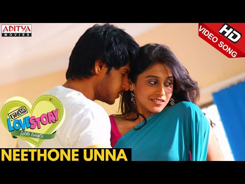 Neethone Unna Full Video Song - Routine Love Story Video Songs - Sundeep Kishan, Regina