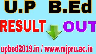 @UP B.Ed 2019 ENTRANCE EXAM RESULT OUT/UP बी.एड. परीक्षा परिणाम 2019//
