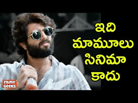 Why Arjun Reddy is a cult classic? | Vijay Devarakonda | Sandeep Reddy Vanga | Filmy Geeks