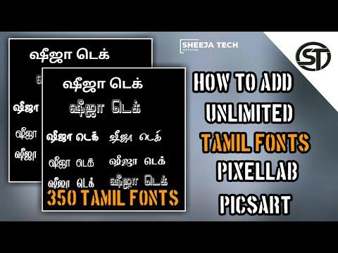 400 Tamil Fonts | How To Add Unlimited Tamil Fonts In Pixellab | Tamil Fonts | Picsart | Zarciver
