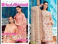 Gul Ahmed Summer Premium New Era Lawn Collection 2019-20=Full Catalogue