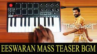 Eeswaran Mass Teaser Bgm | Ringtone By Raj Bharath | STR Thaman S.S
