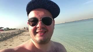 Полетел один в Дубай. Невероятно круто! Выпуск #1