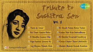 A Tribute to Legendary Actress Suchitra Sen Vol.1 | HD Song Jukebox