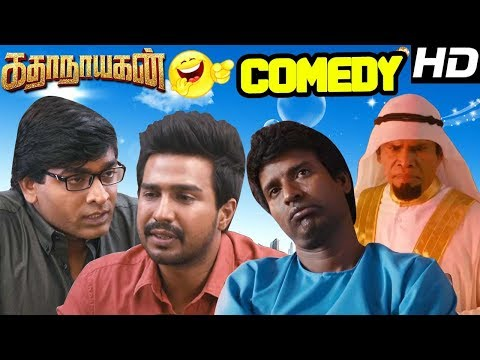 Latest Tamil Comedy Scenes 2017 | Katha...