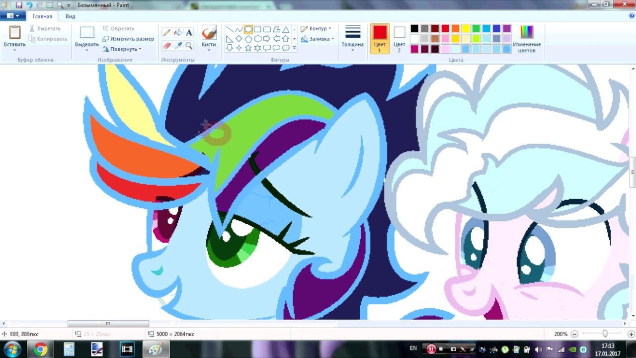 - Speedpaint Of Pinkie Pie And Rainbow Dash Next Gen [MLP:FiM] - YouTube