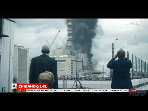 """Що говорять критики про серіал """"Чорнобиль"""" від HBO"""