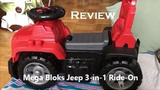 каталка (толокар) MEGA Bloks DBL17 обзор