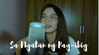 Sa Ngalan ng Pagibig - December Avenue (Cover)