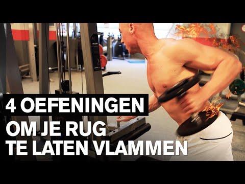 #7 RUG WORKOUT: 4 oefeningen voor sterke rugspieren
