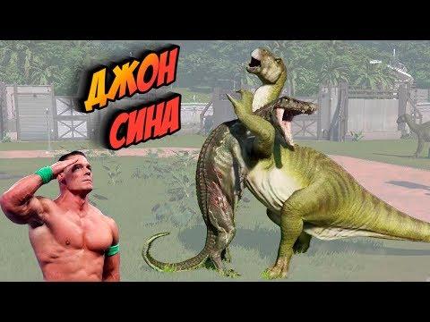 Динозавр БОЕЦ - СМЕРТЕЛЬНАЯ ХВАТКА Jurassic World Evolution