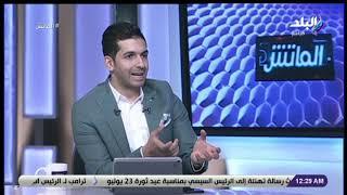 الماتش - حوار خاص مع الكابتن مصطفى يونس