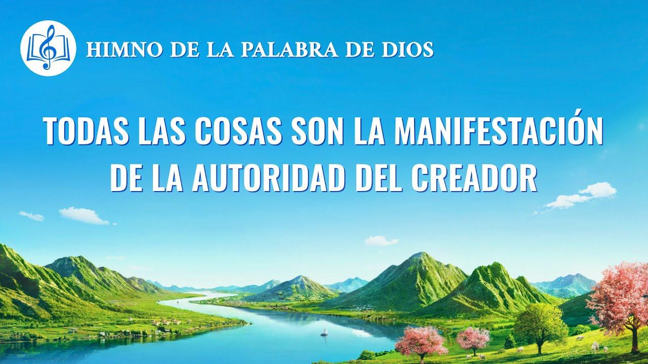 Canción cristiana   Todas las cosas son la manifestación de la autoridad del Creador