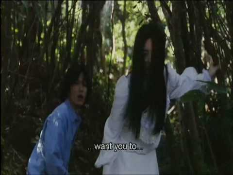 All of Sadako.