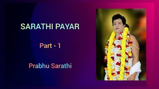 Sarathi Payar - Part 1 || Srimad Sarathi Satsang || Prabhu Sarathi