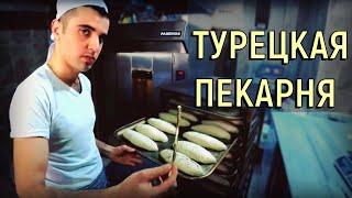 Успешная пекарня Горячий хлеб из печи