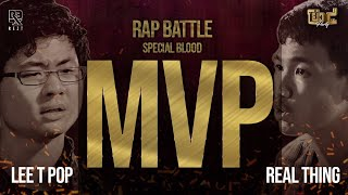 [EP.37] REAL THING Vs LEE T POP - MVP Match - โย่ว Party 4 Elements by REZT
