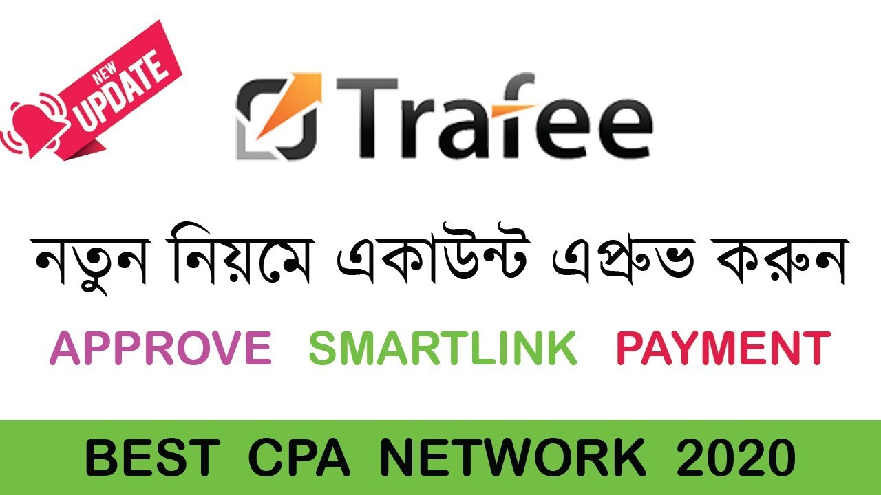 Trafee account approve, smartlink create, payment and full review.