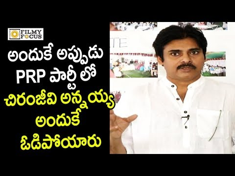 Pawan Kalyan about CPF NGO and PRP Party Failures @JanaSena Press Meet - Filmyfocus.com