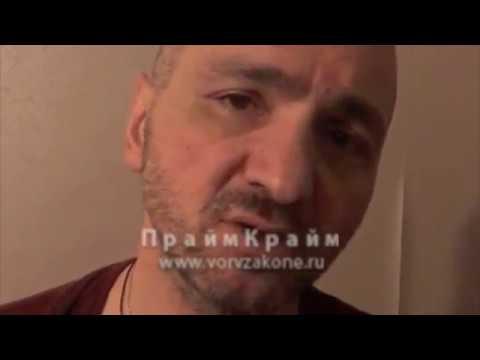 бывший вор в законе Георгий Гугушвили (Гога Потийский) 15.03.18 Москва