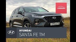 Hyundai Santa Fe 2019. Hallelujah!