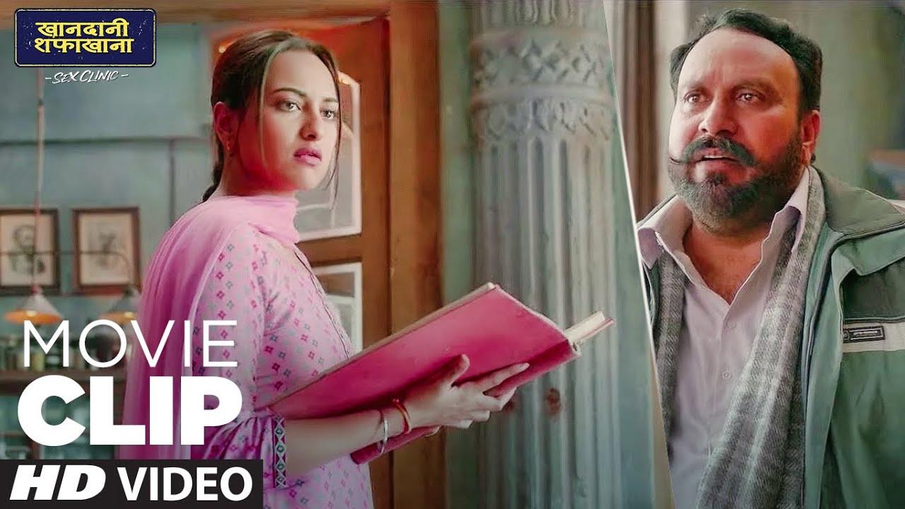 Pyaar Mey Shyama Chit Hua|  Khandaani Shafakhana | Movie Clip | Sonakshi Sinha,Badshah, Varun S