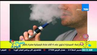 فيديو..دراسة فرنسية: السيجارة تحتوي على 4000 مادة كميائية سامة