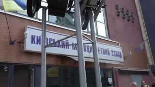 Поход на завод КМЗ