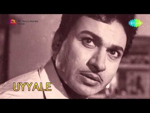 Uyyale | Kannada Movie Audio Jukebox