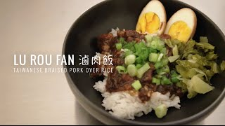 Lu Rou Fan 滷肉飯 - Braised Pork Over Rice