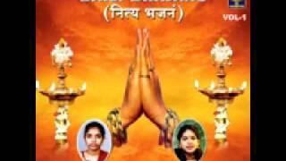 12 Akhanda Mandalaakaaram