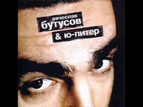 Клип Ю-Питер - Мера