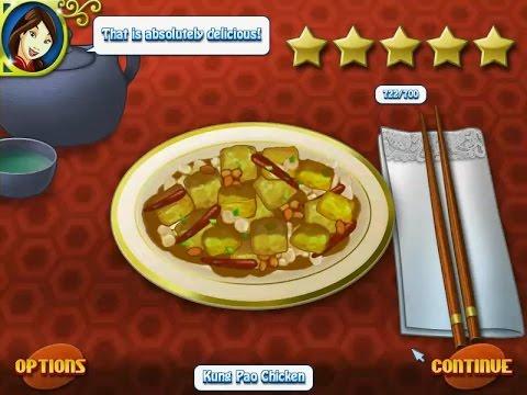 เกมส์ทำอาหารจีน ไก่ผัดพริกถั่วลิสง chinese food Kung Pao Chicken Cooking Game