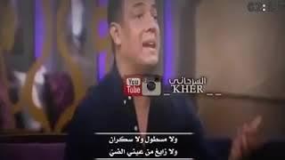 هشام الجخ...ايوة بغير💔