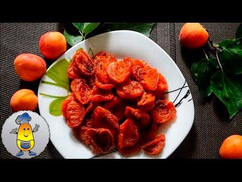 Цукаты из абрикосов: как приготовить вкусные вяленые абрикосы
