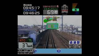 Train Simulator+電車でGO! 東京急行編 GO!モード 上級 8500系 急行中央林間行 渋谷~中央林間