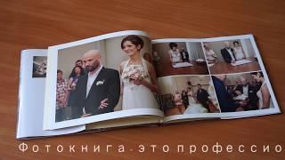 Фото книги в Латвии.Свадебные фото книги в Риге.