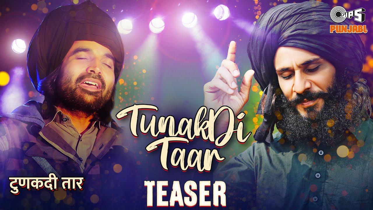 Tunakdi Taar - Teaser | Birender Dhillon | Shamsher Lehri | Joy - Atul | Karnail S Lehri | New Song