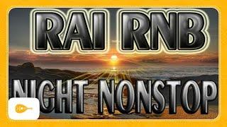 Rima - Dana Dana (feat. Rayan)