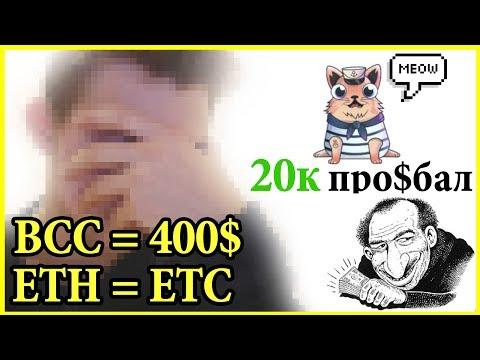 Видео Заработок в интернете биржа без вложений