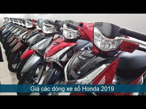 Giá Các Dòng Xe Số Của Honda Tại Head Hồng Đức Cần Thơ 2019