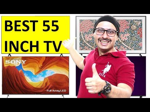 BEST 55 INCH 4K TV INDIA 2020 🔥 LG 🔥 SONY 🔥 SAMSUNG 🔥 🔥 🔥 BEST 55 INCH SMART TV  🔥 🔥 BEST 55 INCH TV